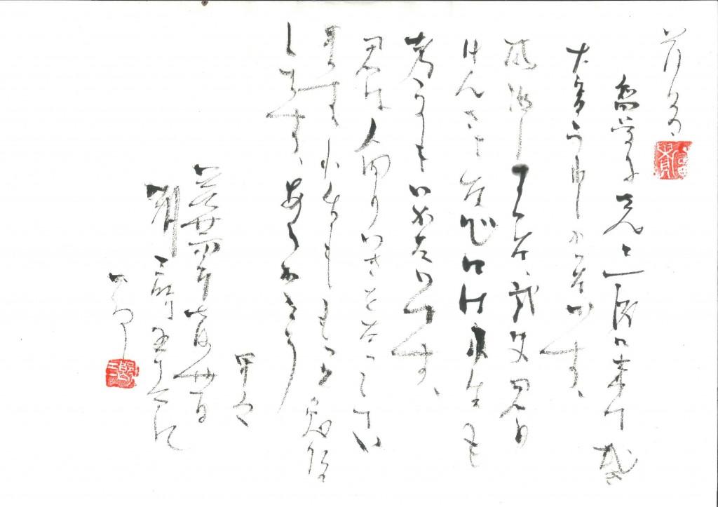 image-0001 (3)